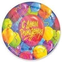 Тарелки С днем рождения шары 8 шт