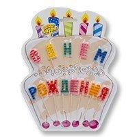 Свечи на пиках С Днем Рождения