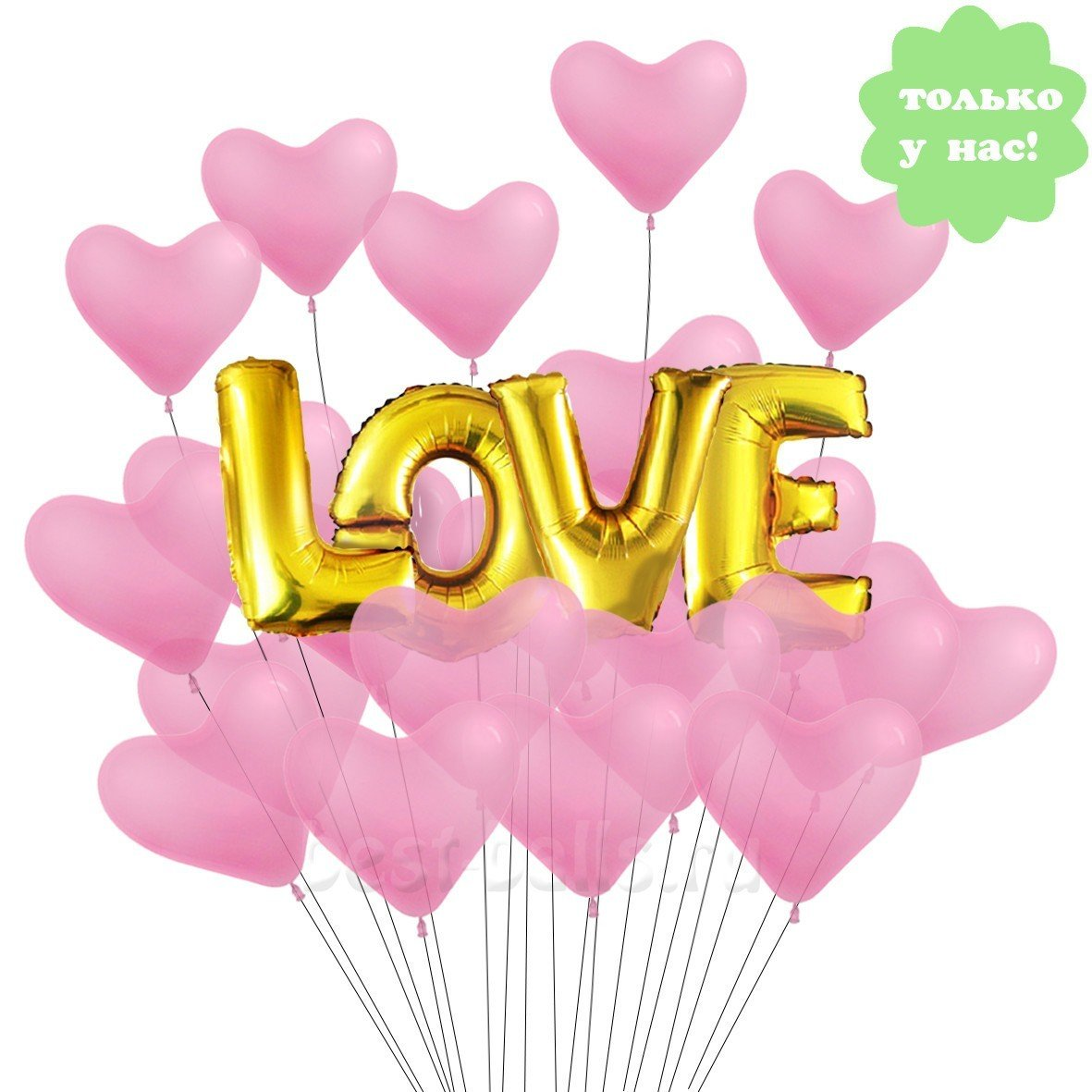 Нежная Любовь