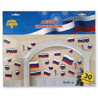 Баннер-комплект Триколор, 30 шт