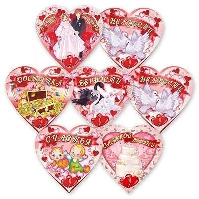 Баннер-комплект Свадебные Сердца, 8 штук