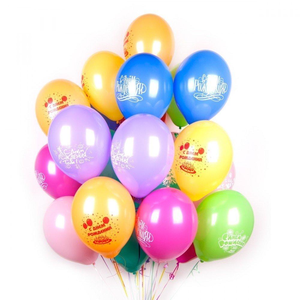 Облако шаров на день рождения  50 шт