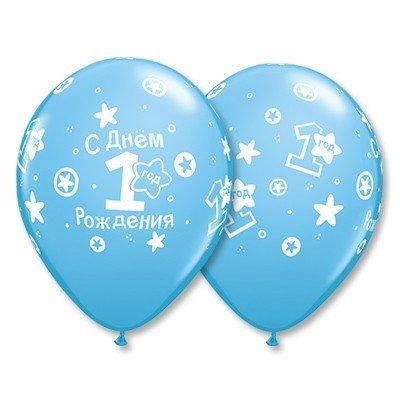 Облако шаров 1год С ДР Звездочки голуб 25 шт