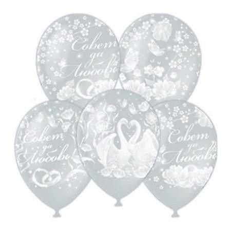 Облако шаров Свадебные лебеди 25 шт