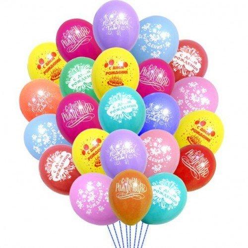 Облако шаров на день рождения 25 шт