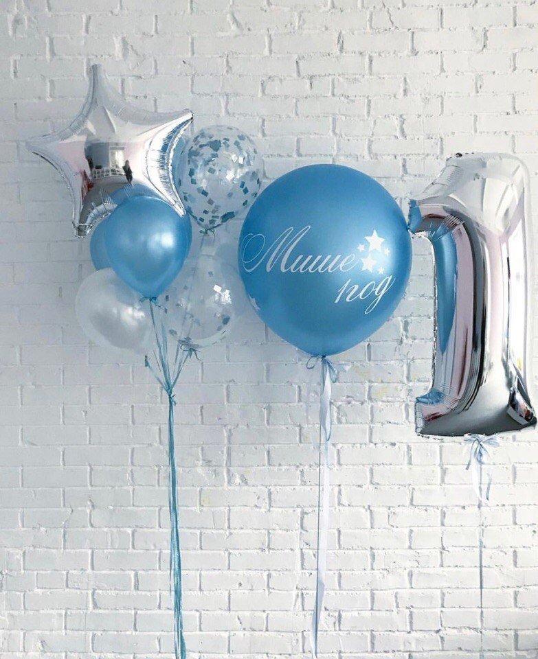 Букет из шаров  Мой первый день рождения