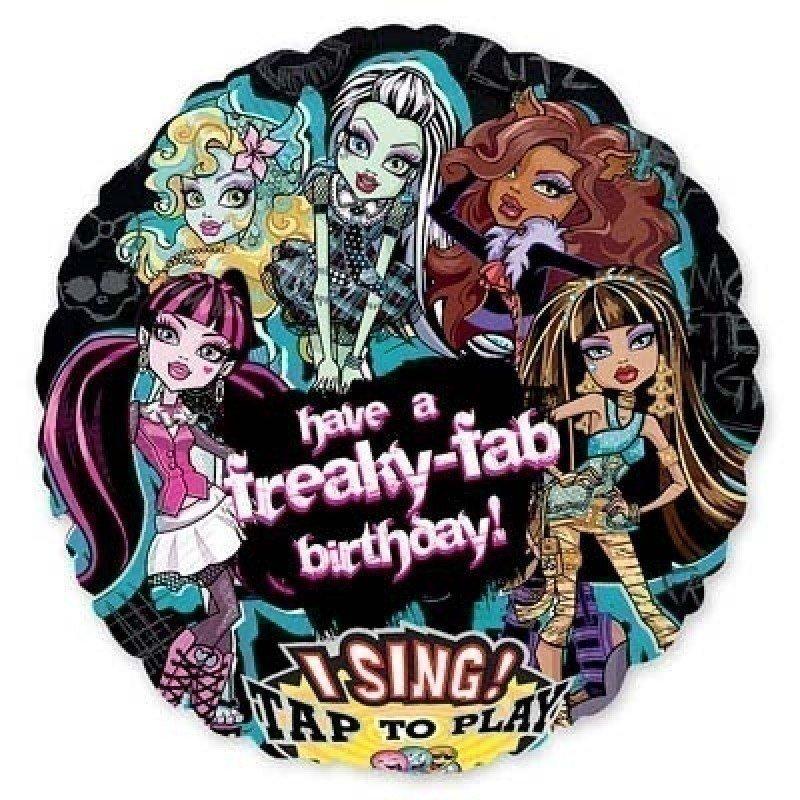 Музыкальный шар НВ Monster High