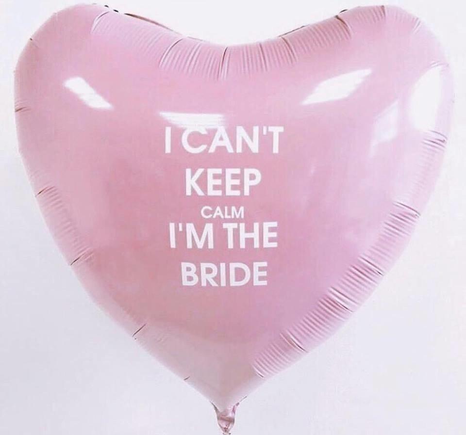 Большой шар«Я невеста»