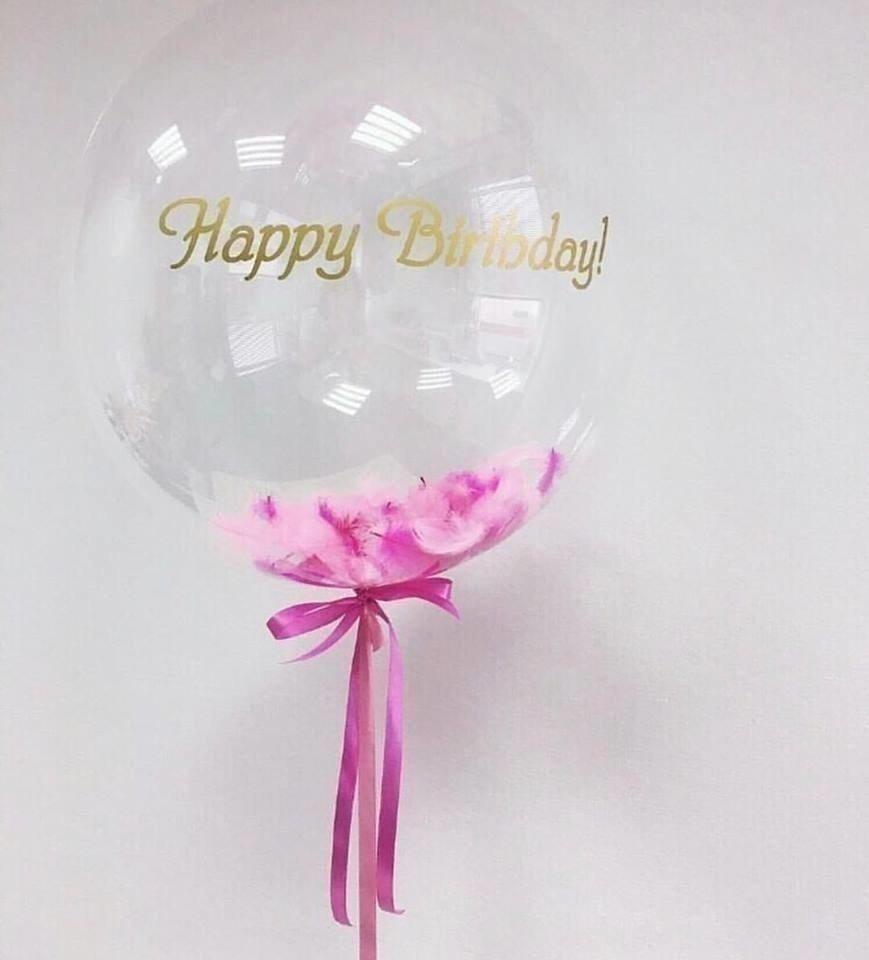 Шар Bubble «С Днем Рождения» розовый