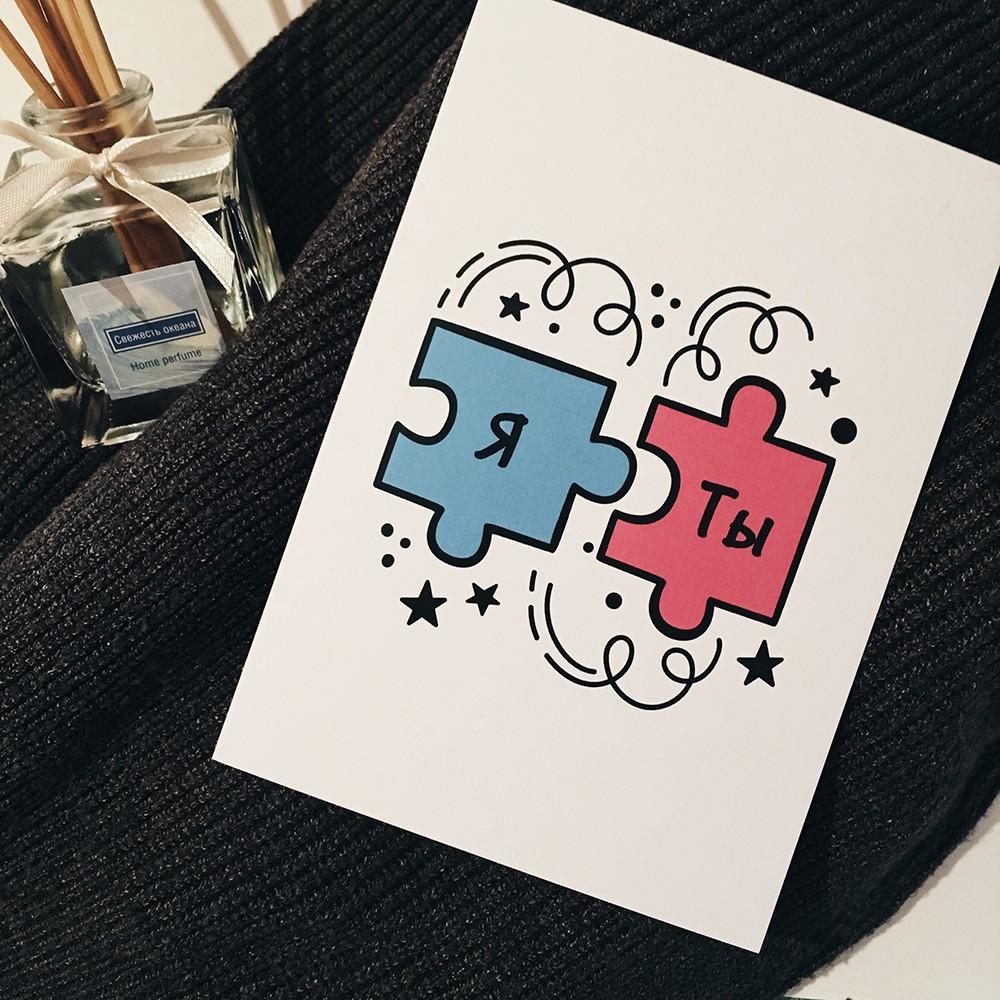 Брендовая открытка