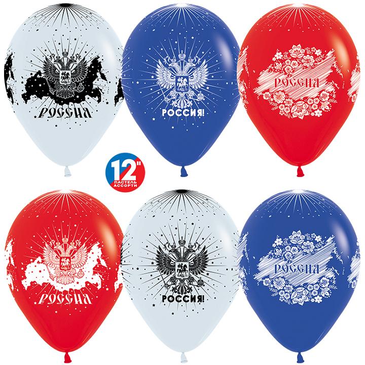 Облако шаров Россия 25 шт