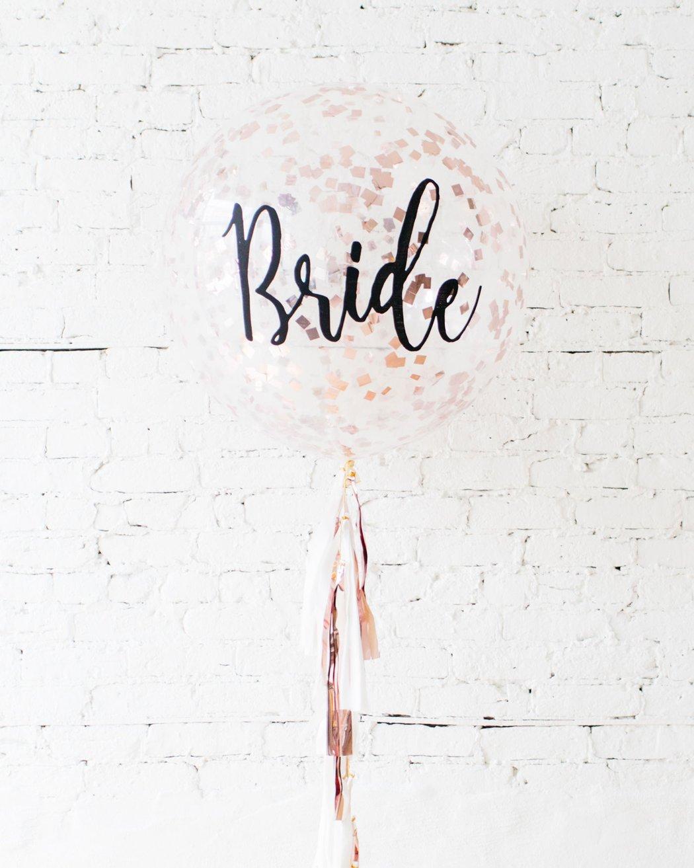 Большой шар Невеста