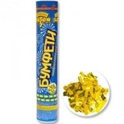 Хлопушка 30 см конфетти фольга золото