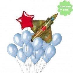 Букет из шаров Мирное небо