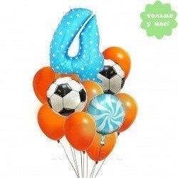 Букет из шаров Оранжевый футбол