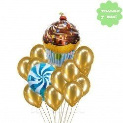 Букет из шаров С днем рождения, Кекс