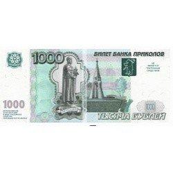 Деньги для выкупа 1000 руб.