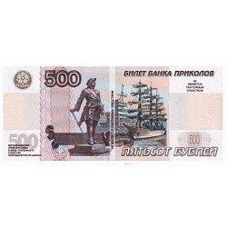 Деньги для выкупа 500 руб.