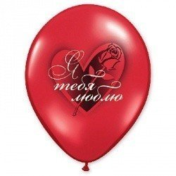 Облако шаров Я тебя люблю Сердце с розой 25 шт