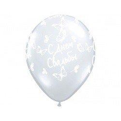 Облако шаров С Днем Свадьбы Бабочки 25 шт
