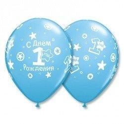 Облако шаров 1год С ДР Звездочки голуб 100 шт