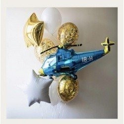 Букет из шаров вертолёт синий